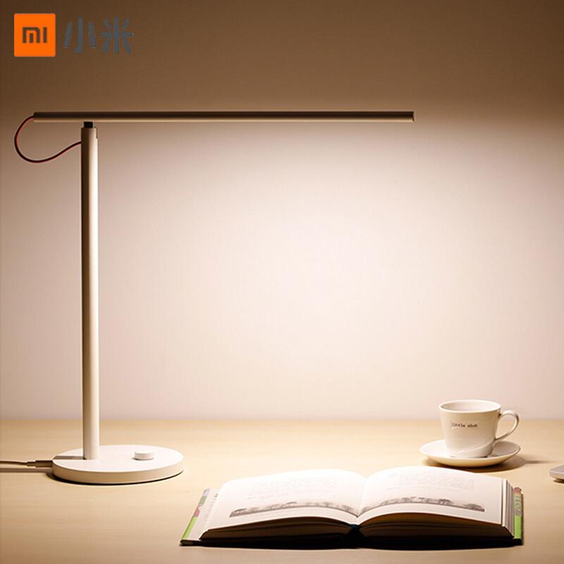 小米MJTD01YL台灯