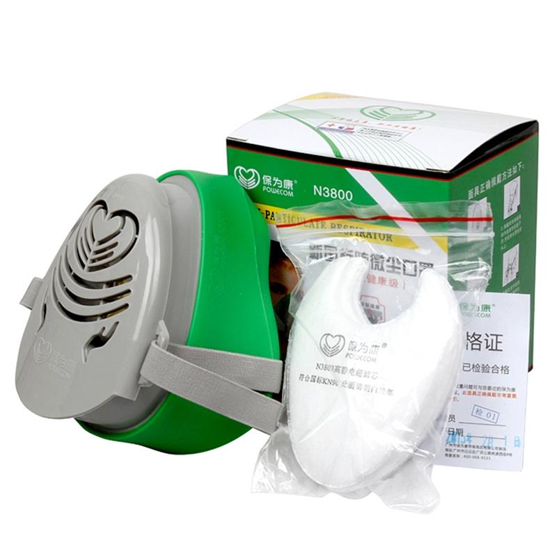 保为康 N3800 防尘面具头部防护  (单位:只)