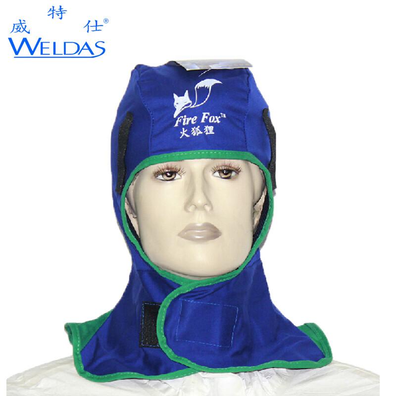威特仕 23-6680 蓝色阻燃布全护款电焊帽 (单位:个)