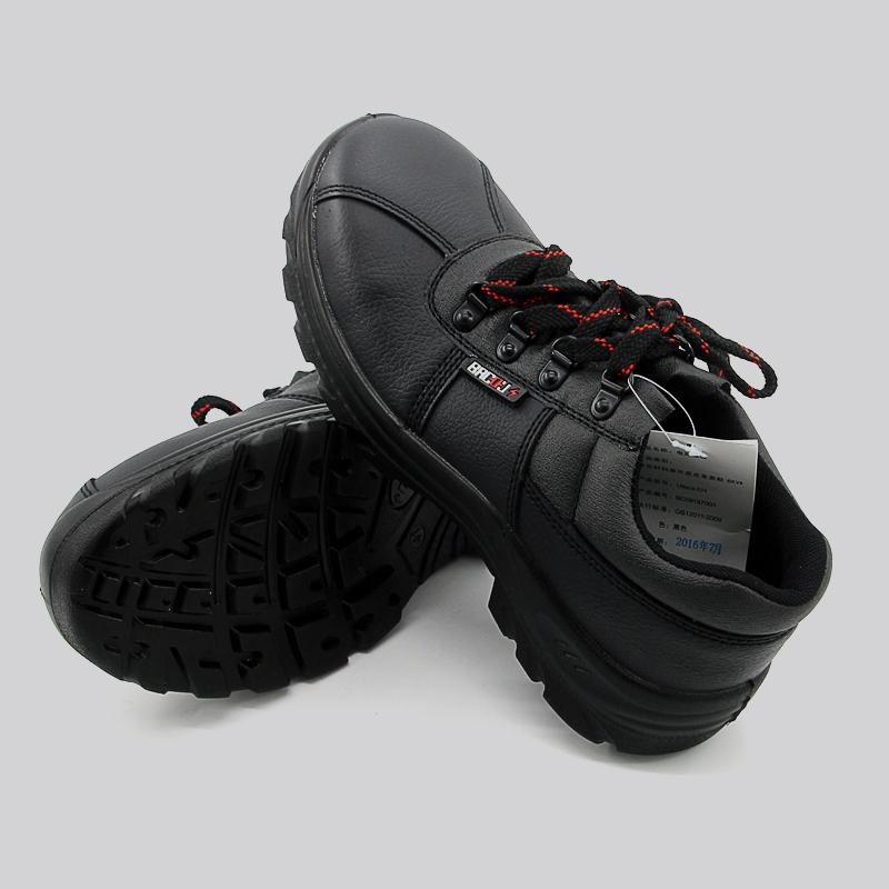 霍尼韦尔 BC09197003 安全鞋 (单位:双)