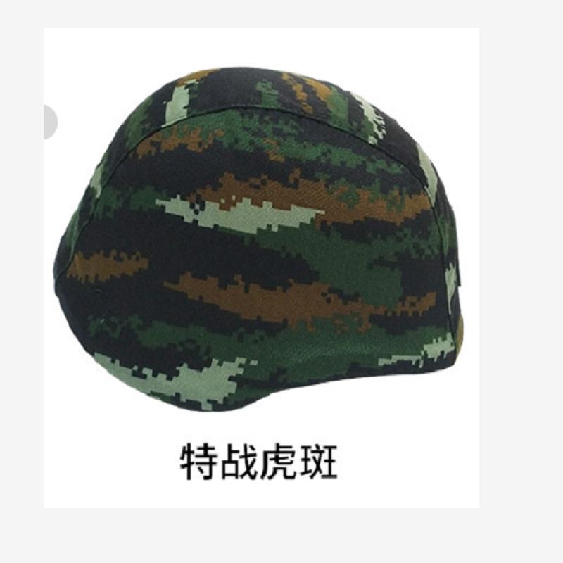 丛林狐F117凯夫拉头盔帽套特战虎斑头罩(挂钩款不含头盔)(个)