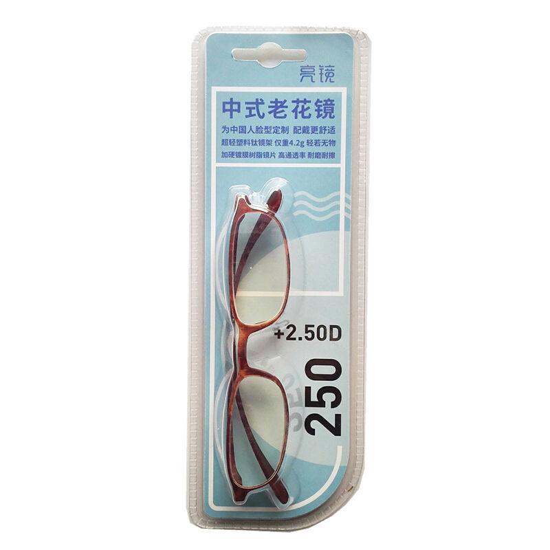 南孚 亮镜F250女款中式老花镜250度 (单位:付)