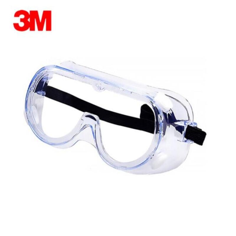 3M /1621护目镜 (单位:个)