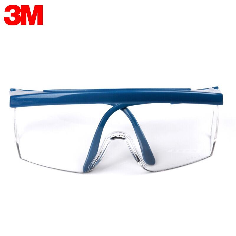 3M 1711 防护眼镜 蓝色镜架 大包装100付/箱