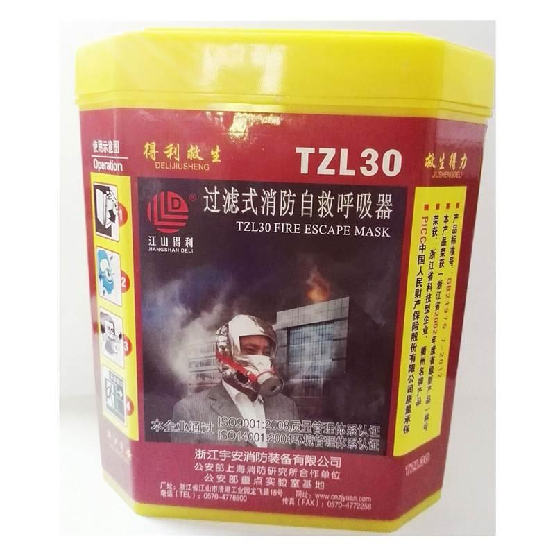 江山得利 TZL30 防火面具 (单位:个)