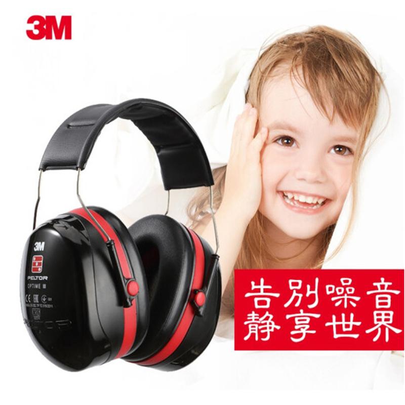 3M H540A-411-SV Optime 3 头带耳罩 SNR35dB(单位:个)