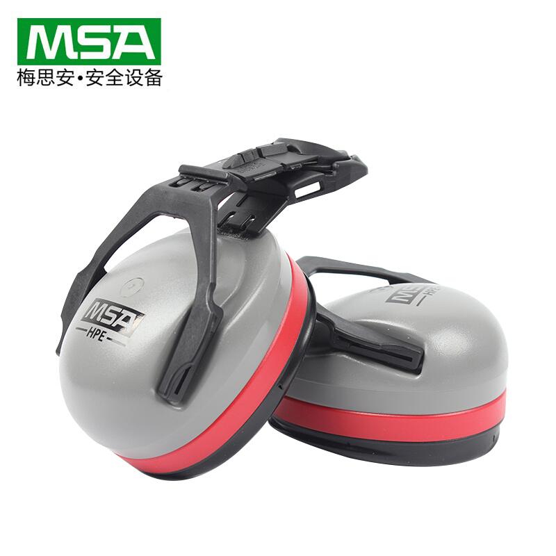 MSA\HPE高舒型耳罩(SNR31dB)\型号SOR12012(单位:副)