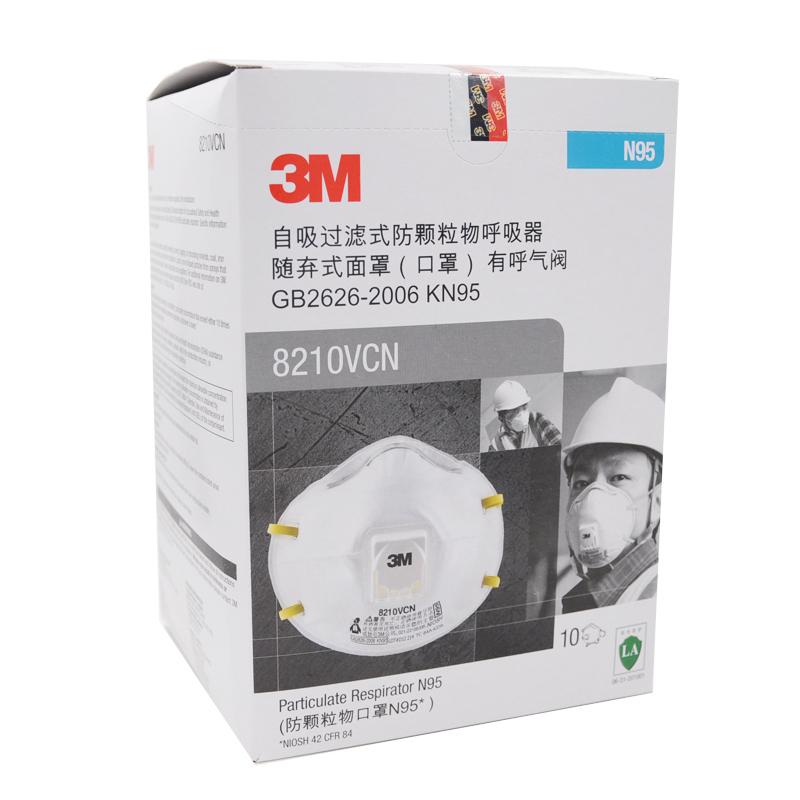 3M  8210防护口罩N95杯罩式 (单位:只)20只/盒