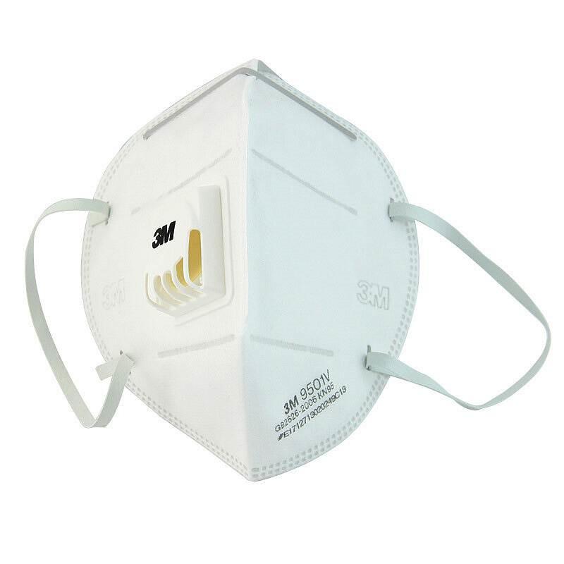 3M/ 9501V 颗粒物防护口罩(KN95带阀耳带式)3个/包,70包/箱 (单位:包)