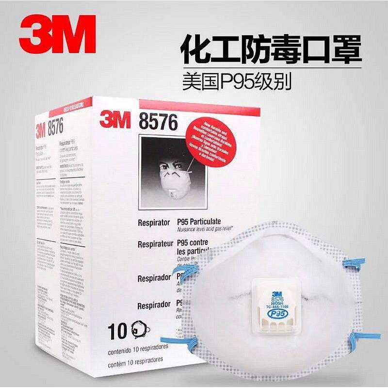 3M/8576-P95活性炭防酸性气味异味口罩