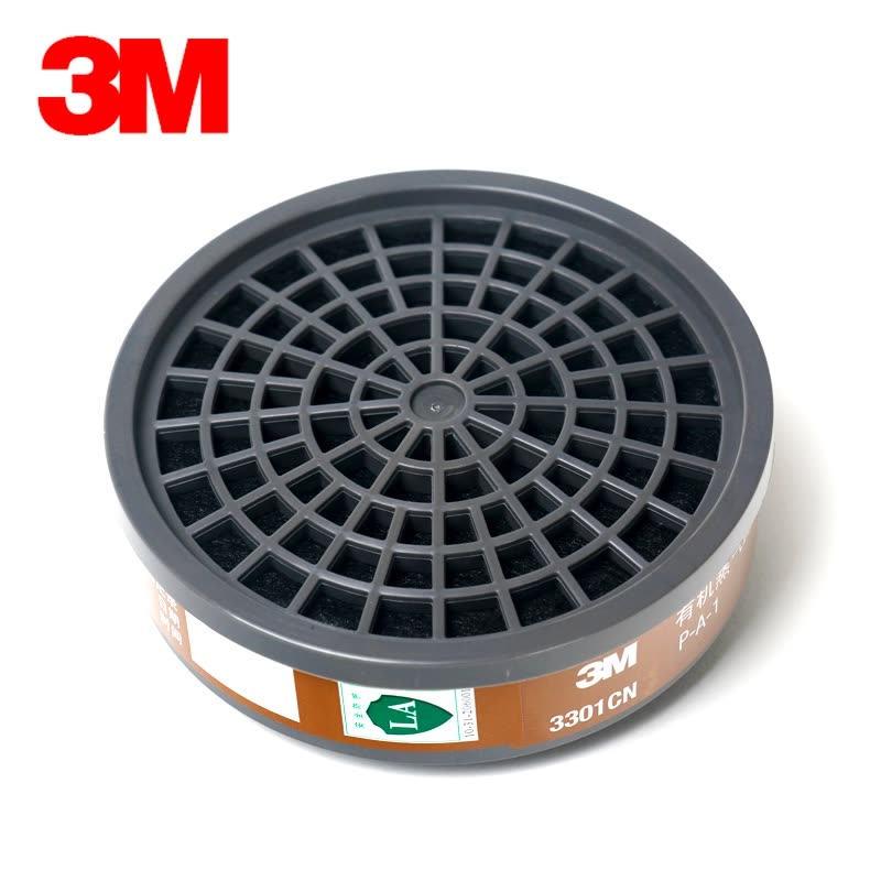 3M/3301CN 过滤盒(单位:个)