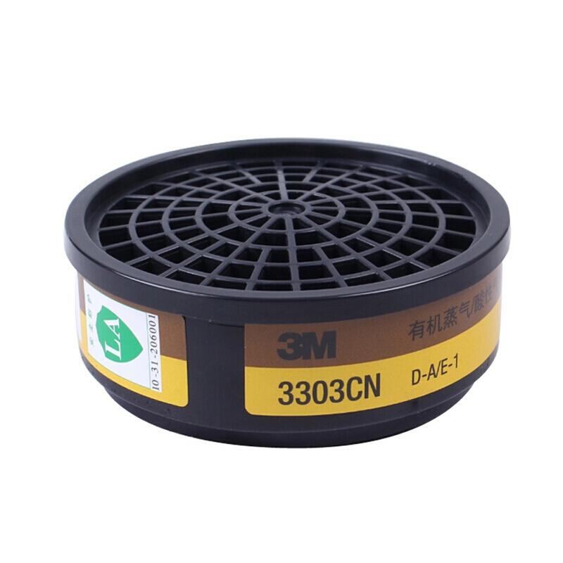 3M 3303CN 有机蒸气/酸性气体滤毒盒60个/箱(单位:个)