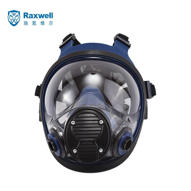 Raxwell RX8800  防毒面具全面型 (不含配件) (单位:个)