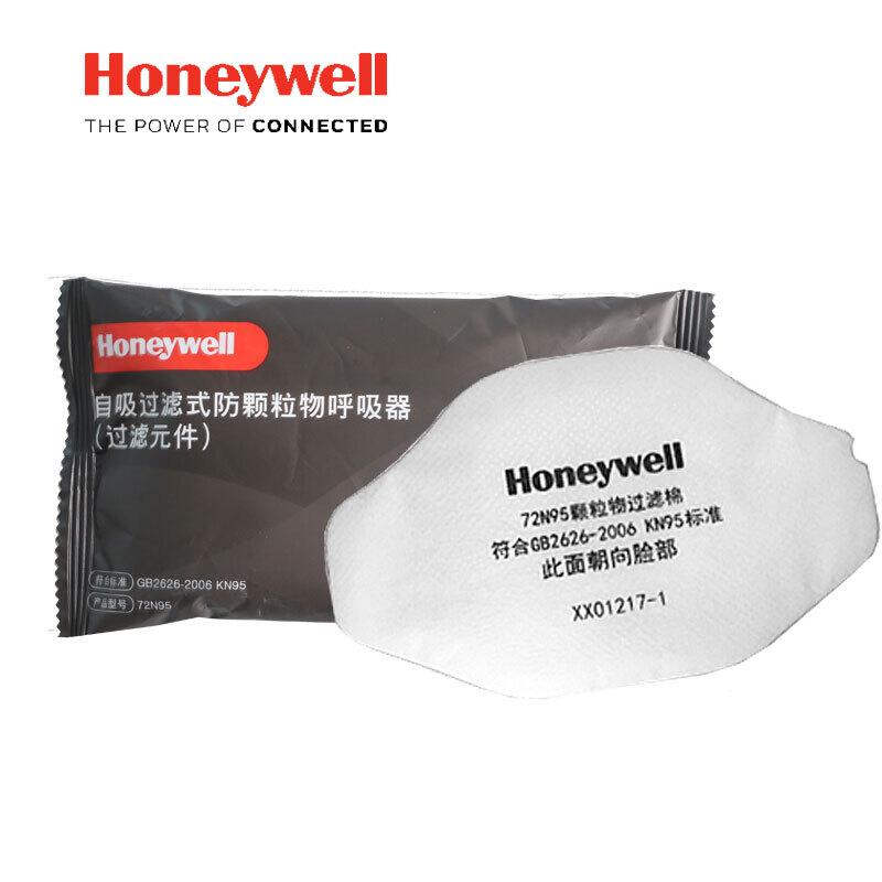 霍尼韦尔 72N95 过滤棉 (计价单位:片) 白色