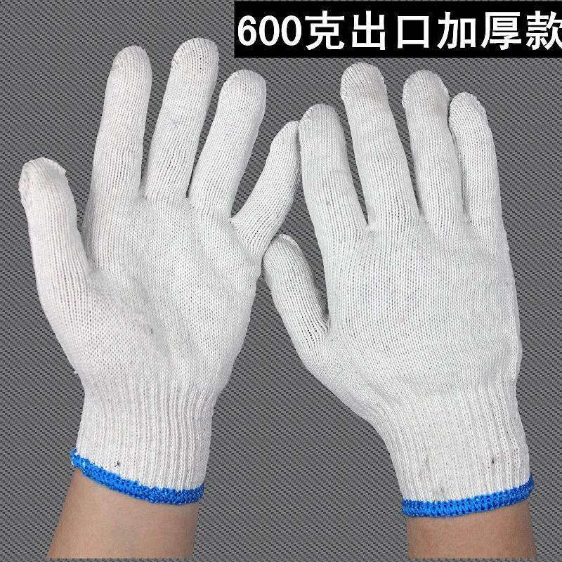 国产线手套白色耐磨(双)