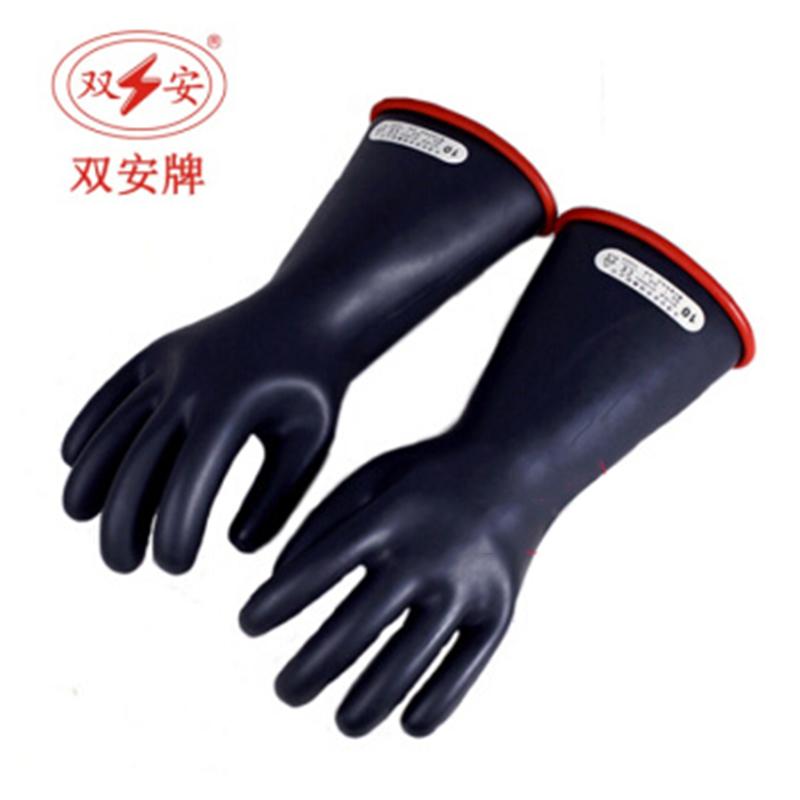 双安牌 10KV绝缘手套乳胶 1级带电作业用手部防护手套(计价单位:双)