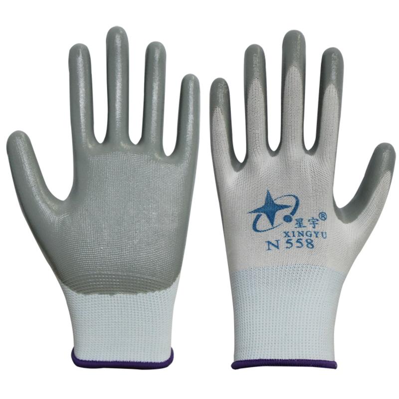 星宇 N558 丁腈乳胶手套  (单位:副)