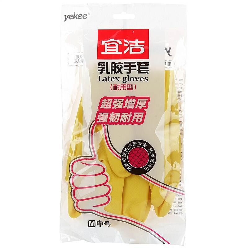 宜洁 Y-9869 耐用型手套中号 (单位:包)两种颜色与样式(齿装和卷边)随机发货