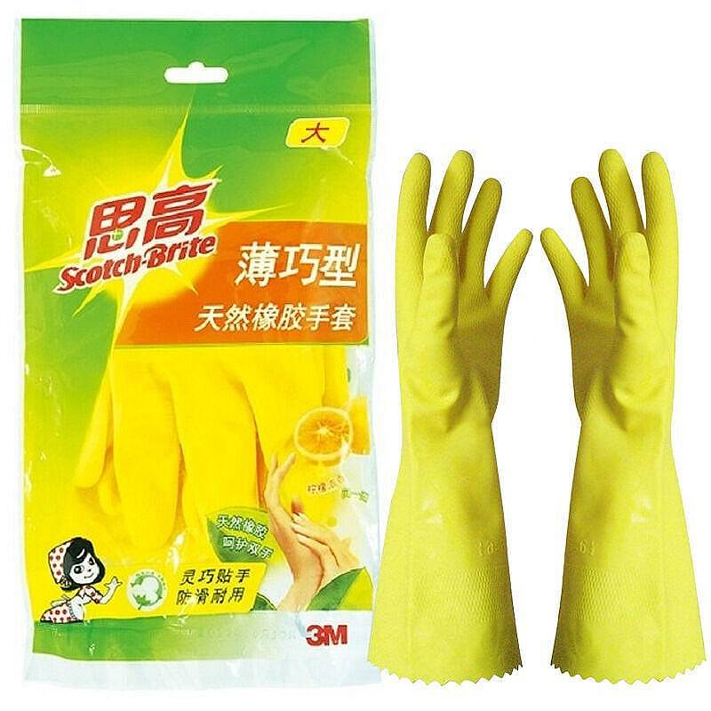 3M 大号薄巧型手套 (单位:付)