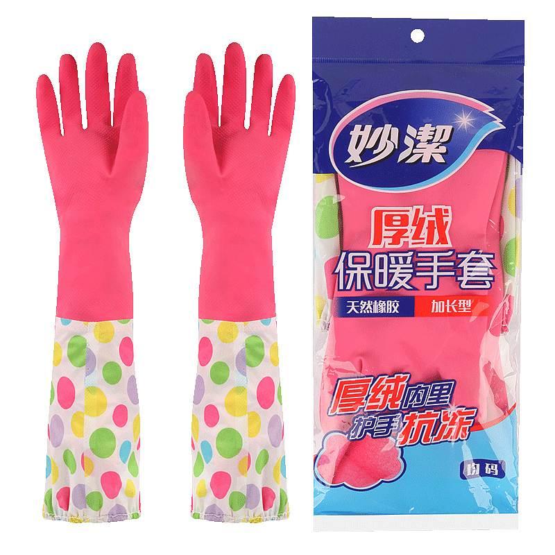 妙洁MGF保暖手套(双)