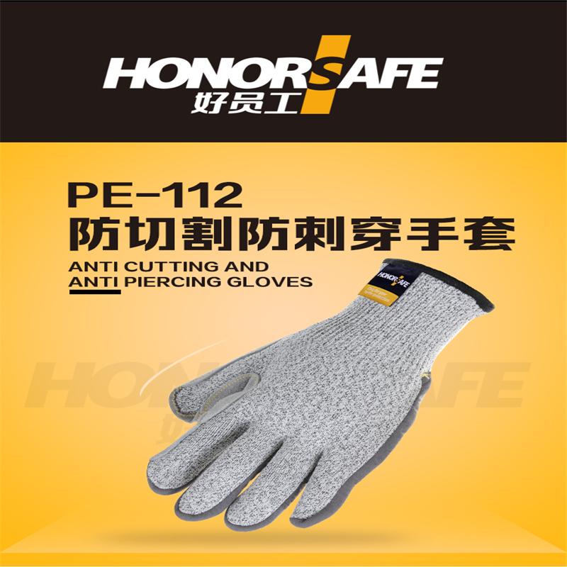 好员工 PE-112 HPPE防割手套 麻灰 手部贴皮牛二层皮 均码 10副/包,120副/箱 (单位:副)(整包订货)