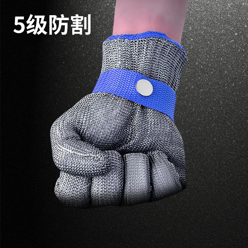 博采短款钢丝防割手套5级不锈钢手套均码(只)