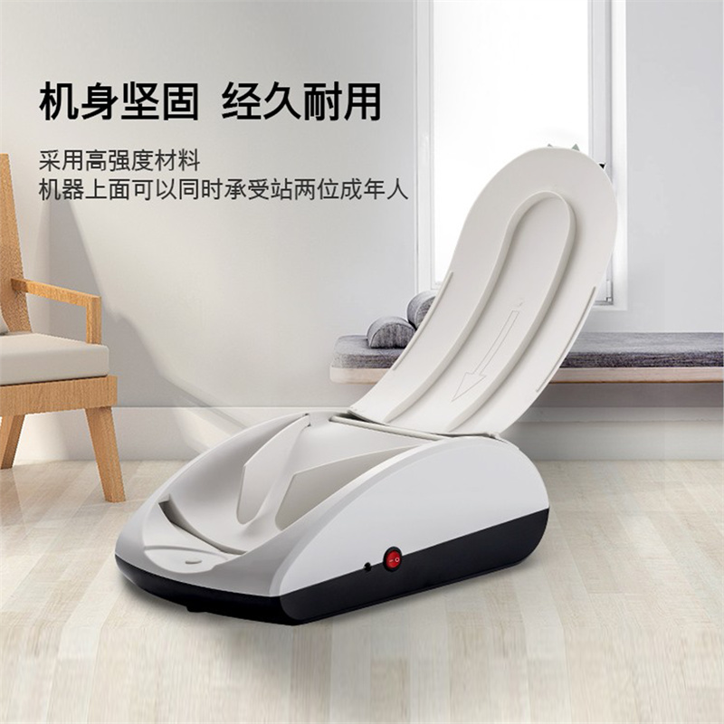 博采 XTB-0017+200 智能鞋套机 黑白色(单位:台)
