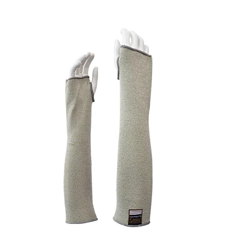 代尔塔 202013防割袖套12副/包/5包/箱 (单位:只)