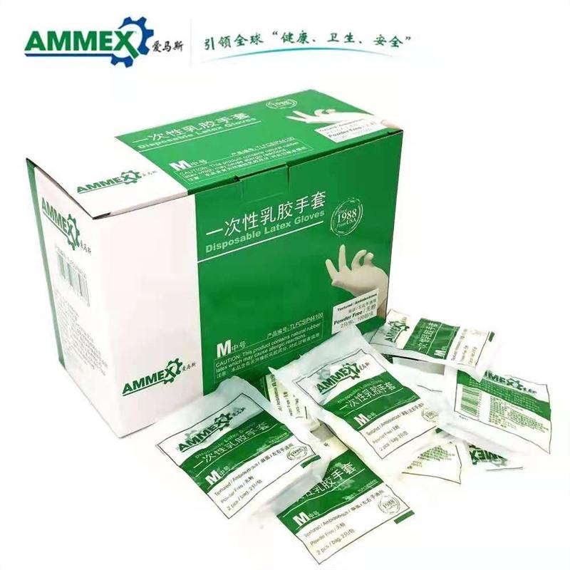 爱马斯TLFCSIP44100一次性医用手套100只/盒M号(盒)