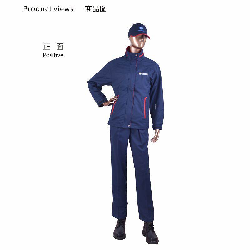 安大叔 CMCC-018女长袖防静电工作服套装藏青2XS-2XL (单位:件)