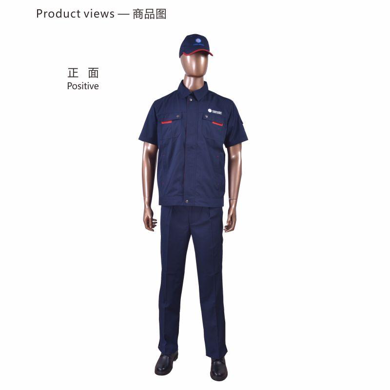 安大叔 CMCC-019男短袖防静电工作服套装藏青S-4XL (单位:件)