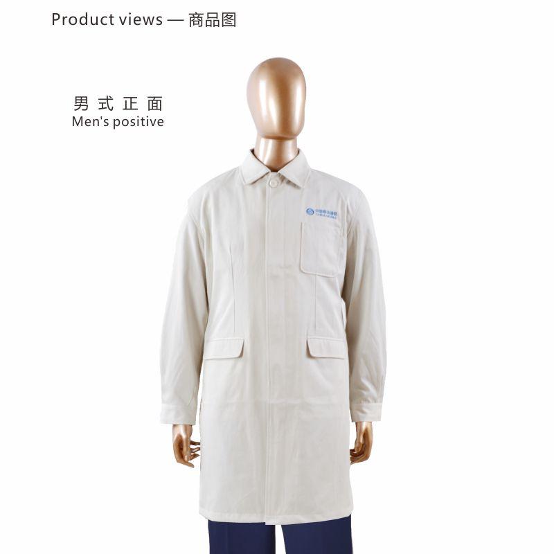 安大叔 CMCC-021男女防静电大褂米白XS-4XL (单位:件)