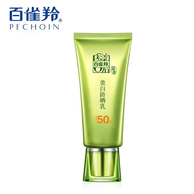百雀羚  60gSPF50+ 防晒霜美白防晒乳特惠装 (计价单位:只)