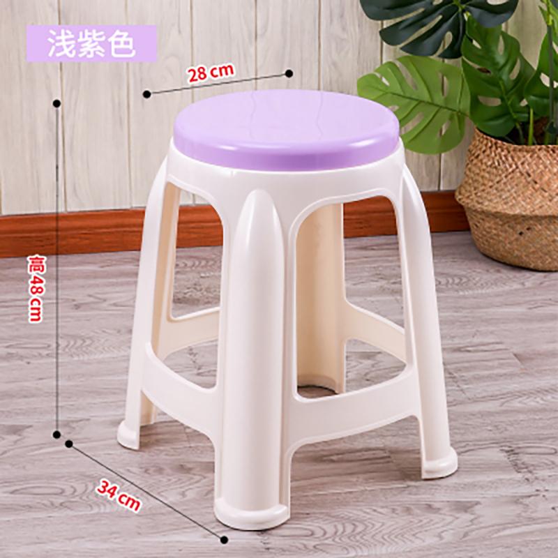 匡大塑料凳子家用双色成人换鞋凳防滑餐桌时尚客厅高凳圆凳 KDD003 紫色(张)