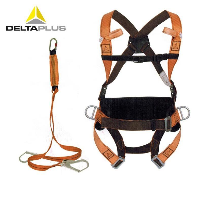 代尔塔 506102 舒适型防坠套装(ENKIT02)橙色 (单位:套)