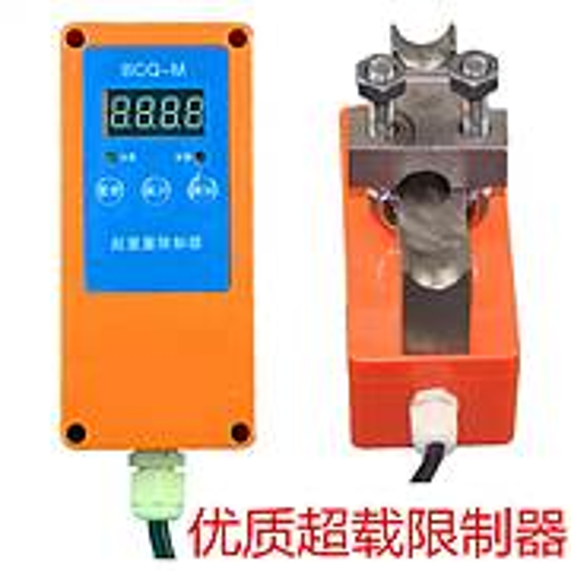 中原 起重重量限制器 BCQ-3T(计价单位:个)