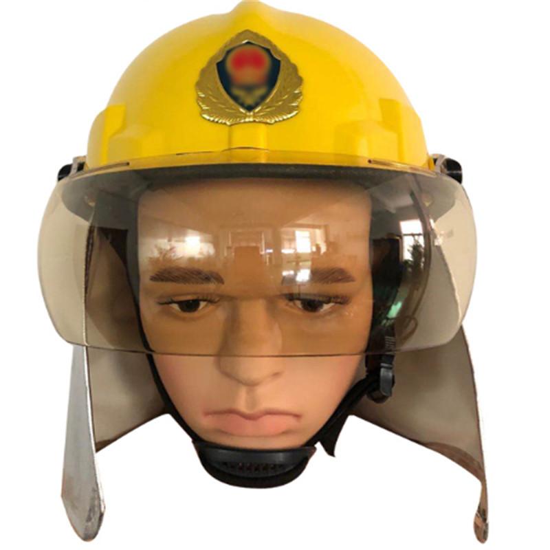 雨泽红色耐高温消防头盔(单位:个)