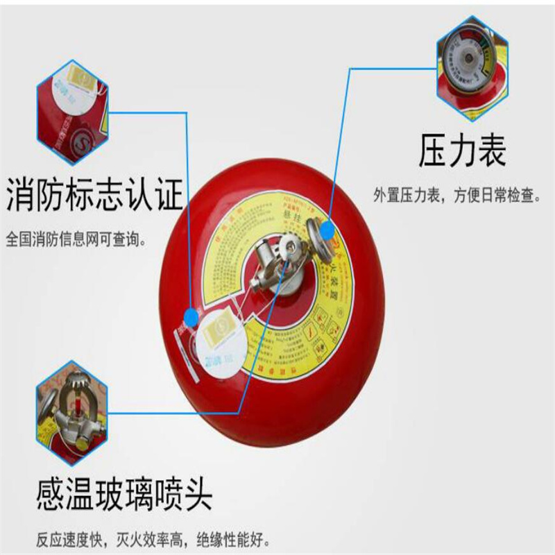 淮海FZX-APT/4公斤悬挂式灭火器(单位:具)