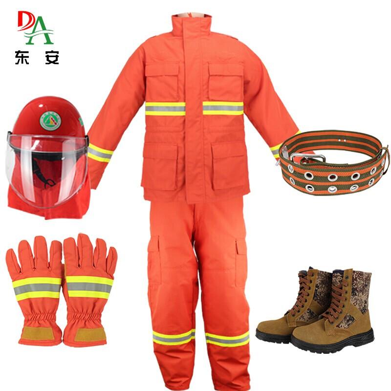 东安 17款抢险救援服(夏季)5件套防火服套装扑火灭火防护服(计价单位:套)