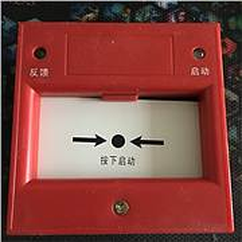 诺蒂菲尔 消火栓按钮 M-500H (计价单位:个)