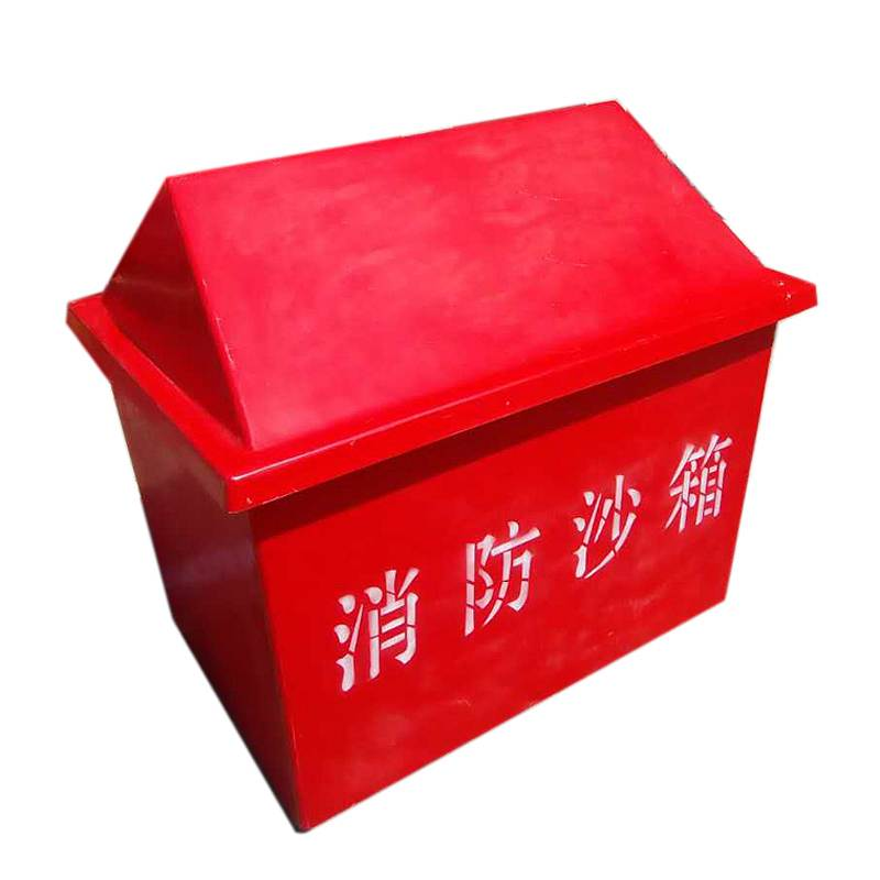 山西根淼 玻璃钢制0.6方 沙箱 红色 规格:60x60x60cm(单位:个)