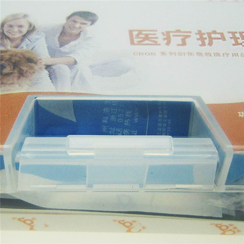 科洛 JC-S-014A迷你护理盒145mm*90mm*40mm(个)