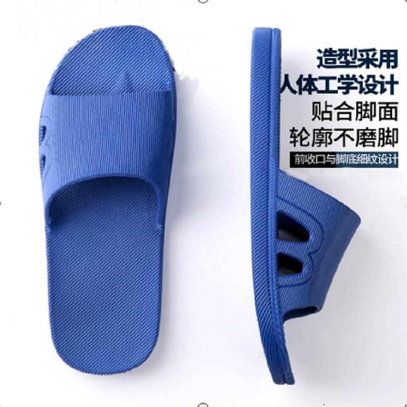 国产38-40码凉拖鞋101609347(双)