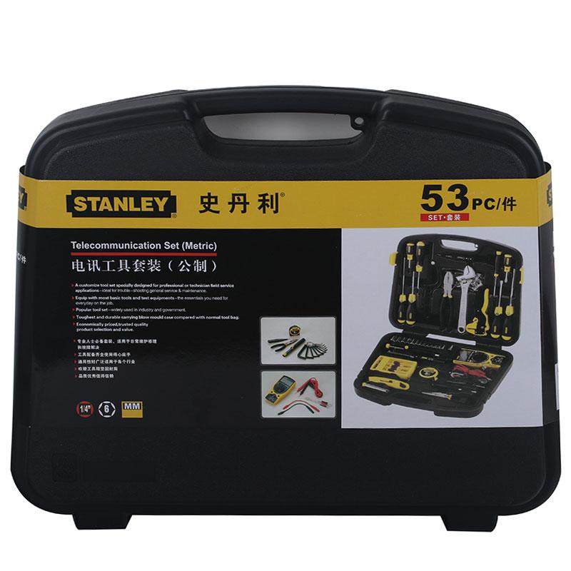 史丹利 89-883-23 电讯工具套装53件套(个)
