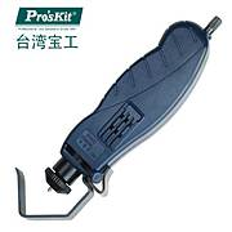 宝工 8PK-325 塑胶型电缆旋转剥皮器 (4.5~25mm) (单位:个)
