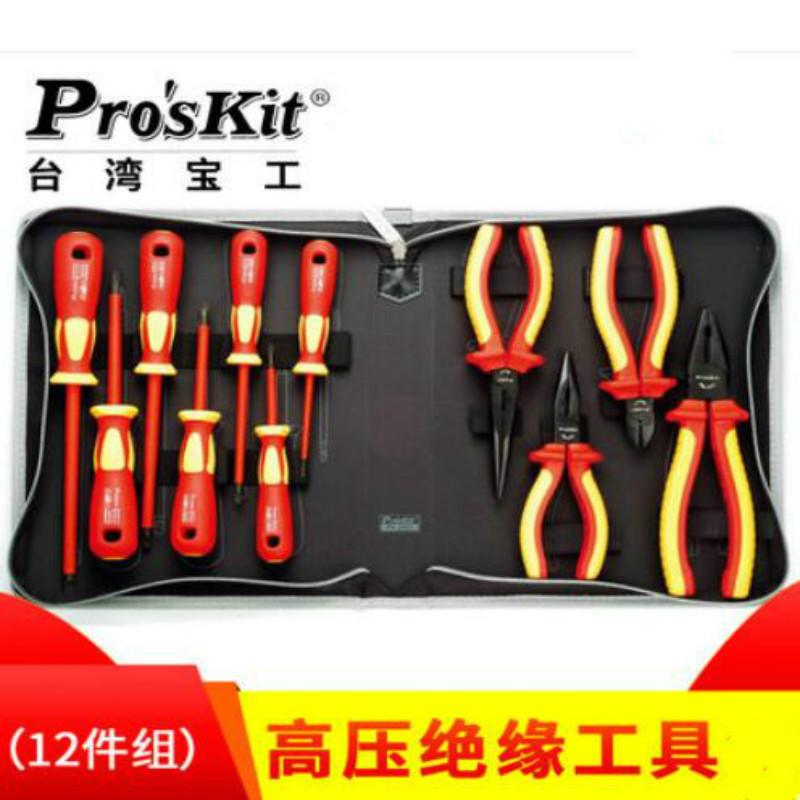 宝工 PK-2802 VDE1000V高压绝缘工具组 12件组 (单位:组)