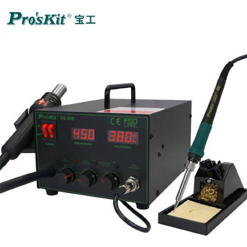 宝工 SS-989H 吹焊台2合1SMD/700W热风焊接两用  (单位:套)