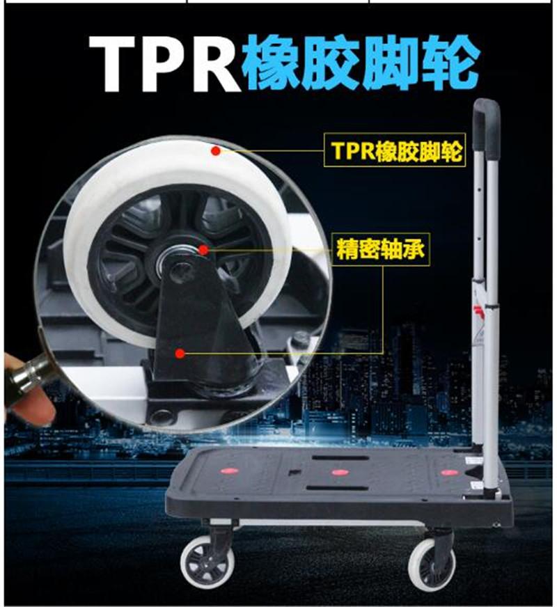 新越昌晖E22017平板车承重150kg(辆)