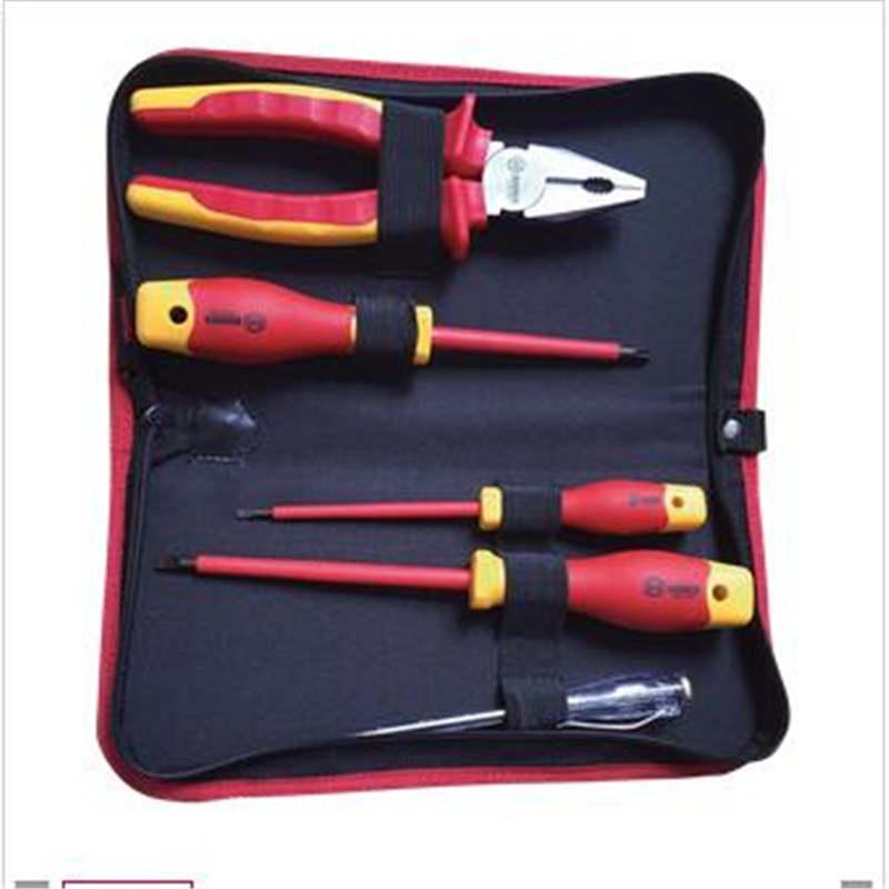 宝合0200201双色绝缘家用电工工具组套5件套(套)
