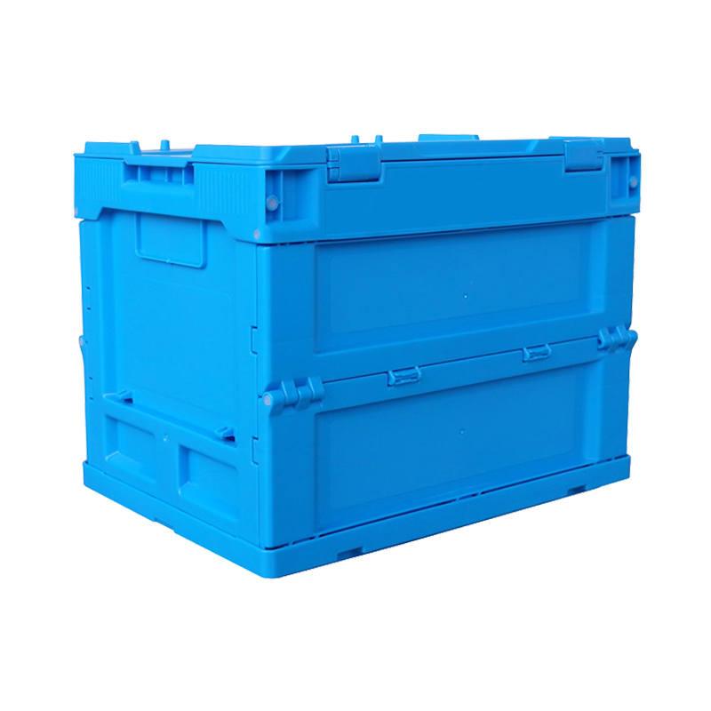 连和 LH-6040195C(带盖)折叠式周转箱蓝色600*400*195(单位:套)